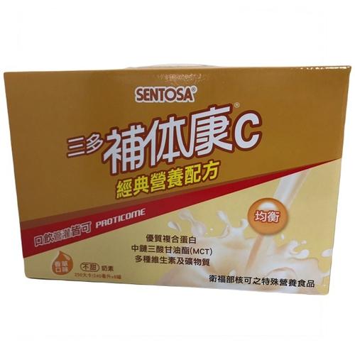 《三多》補体康C經典營養配方(禮盒)(240ml/罐,8罐/盒)