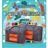 大容量可折疊便攜行李箱拉桿旅行收納袋-加大43L(藍色)