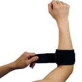 《恩悠數位》NU 鈦鍺能量 護肘束帶