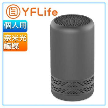 《YFLife圓方生活》YFLife圓方生活 AIR3 奈米光觸媒 空氣清淨機(黑)