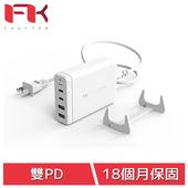 《Feeltek》FTK PD 75W筆電/手機 Type C極速雙輸出充電器