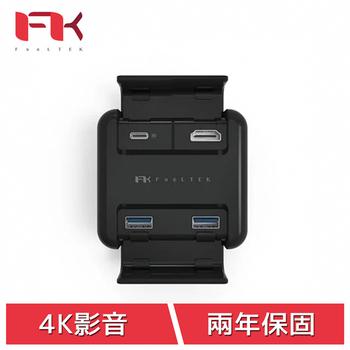 《Feeltek》FTK 5 in 1 Type C Hub 多功能擴充器