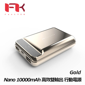 《Feeltek》FTK Nano 名片型快充行動電源 10000mAh-金