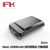 《Feeltek》FTK Nano 名片型快充行動電源 10000mAh-灰