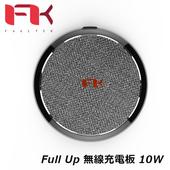 《Feeltek》FTK 10W qi極薄急速無線充電板