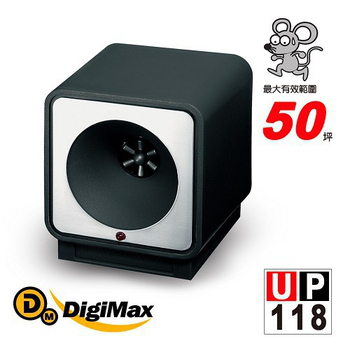 《DigiMax》DigiMax 營業場所專用驅鼠器