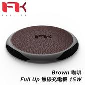 《Feeltek》FTK 15W qi極薄快速無線充電板(Apple 7.5W)-咖啡
