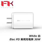 《Feeltek》FTK 30W PD快充充電器(雙輸出、快速充電)