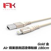 《Feeltek》FTK Apple 強韌編織傳輸線 180cm(MFI認證)-金