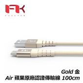 《Feeltek》FTK Apple 強韌編織傳輸線 100cm(MFI認證)-金