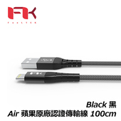 《Feeltek》FTK Apple 強韌編織傳輸線 100cm(MFI認證)-黑