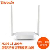 《Tenda》Tenda N301v3 11N 300M智能易安裝無線路由器