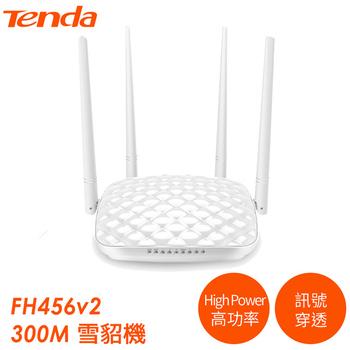 《Tenda》Tenda FH456v2 11N 300M 高功率無線路由器