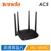 《Tenda》Tenda AC5 AC1200 免安裝最強家用雙頻無線路由器