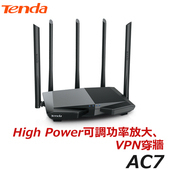 《Tenda》Tenda AC7 AC1200 五天線跨樓層用雙頻無線路由器 $990