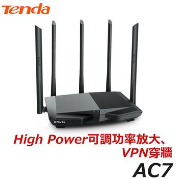 《Tenda》Tenda AC7 AC1200 五天線跨樓層用雙頻無線路由器
