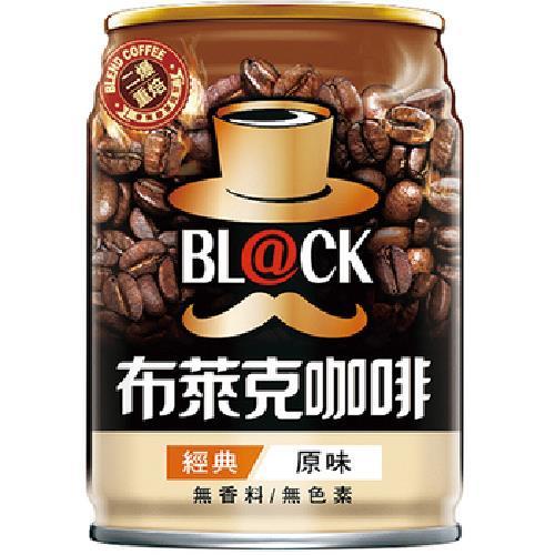 《布萊克》咖啡(240ml*6罐/組)
