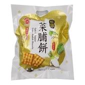 《日香》椒鹽菜脯餅(160g/袋)