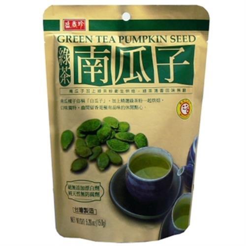 《即期2020.01.22 盛香珍》綠茶南瓜子(140g/包)