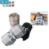 《海夫健康生活館》日華 披肩毯 大尺寸/輪椅用/披肩蓋腳/蓋毯/140x100cm(ZHCN1915)(深藍)