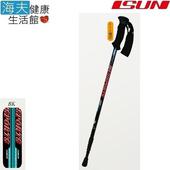 《海夫健康生活館》宜山 登山杖手杖 EVA握把/3段伸縮/超輕碳纖維/台灣製造(CT3P006)(BK色)