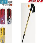 《海夫健康生活館》宜山 登山杖手杖 3段式伸縮/鋁合金/台灣製造/Fusion蜂巢(AT3S015)(BK色)