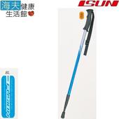 《海夫健康生活館》宜山 登山杖手杖 3段式伸縮/鋁合金/台灣製造/N-Fusion(AT3P030)(BL色)