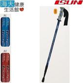 《海夫健康生活館》宜山 登山杖手杖 3段式伸縮/鋁合金/台灣製造/Traveller(AT3P016)(BL色)