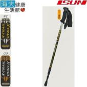 《海夫健康生活館》宜山 登山杖手杖 EVA握把/3段伸縮/超輕碳纖維/台灣製造(CT3P005)(GO色)