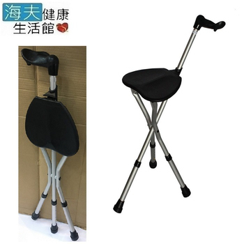 《海夫健康生活館》建鵬 手掌式 人體工學手把 可調式拐杖椅(JP-591-1)(左手)