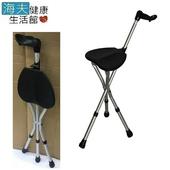 《海夫健康生活館》建鵬 手掌式 人體工學手把 可調式拐杖椅(JP-591-1)(右手)