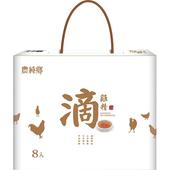 《RT》農純鄉滴雞精(50g*8)