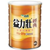 《益富》益力壯經典營養均衡配方(900g/罐)