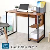 《Hopma》簡約層架工作桌(拼版柚木)