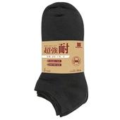 《台灣製》(5入)強耐平面船襪(黑)