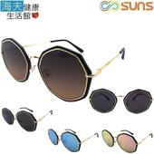《海夫健康生活館》向日葵眼鏡 太陽眼鏡 韓系/流行/網美/UV400(622129)(黑粉)