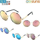 《海夫健康生活館》向日葵眼鏡 太陽眼鏡 韓系/流行/網美/UV400(721320)(粉)