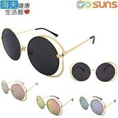 《海夫健康生活館》向日葵眼鏡 太陽眼鏡 韓系/流行/網美/UV400(621428)(黑)