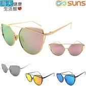 《海夫健康生活館》向日葵眼鏡 太陽眼鏡 韓系/流行/網美/UV400(626227)(粉綠)