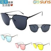 《海夫健康生活館》向日葵眼鏡 太陽眼鏡 韓系/流行/網美/UV400(522028)(黑)