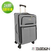 《BATOLON寶龍》24吋  混款TSA鎖加大商務箱/行李箱 (3款任選)(皇家風範 灰)