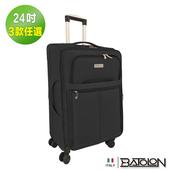 《BATOLON寶龍》24吋  混款TSA鎖加大商務箱/行李箱 (3款任選)(皇家風範 黑)