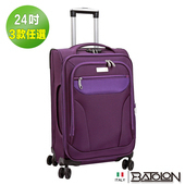 《BATOLON寶龍》24吋  混款TSA鎖加大商務箱/行李箱 (3款任選)(貴族風采 紫)