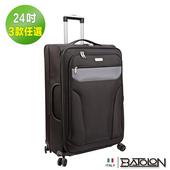 《BATOLON寶龍》24吋  混款TSA鎖加大商務箱/行李箱 (3款任選)(貴族風采 黑)