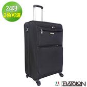 《BATOLON寶龍》24吋  尊爵貴族PP TSA鎖商務箱/行李箱 (2色任選)(黑)