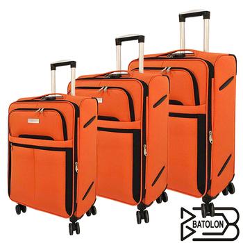 《BATOLON寶龍》20+24+28吋 皇家風範TSA鎖加大商務箱/行李箱 (3色任選)(橘)