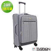 《BATOLON寶龍》24吋  都會雅痞TSA鎖加大商務箱/行李箱 (2色任選)(銀灰)