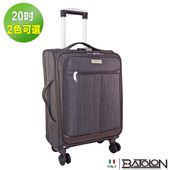 《BATOLON寶龍》20吋  都會雅痞TSA鎖加大商務箱/行李箱 (2色任選)(咖啡)