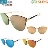 《海夫健康生活館》向日葵眼鏡 太陽眼鏡 韓系/流行/網美/UV400(522021)(粉綠)