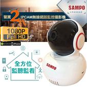 《聲寶SAMPO》【聲寶二代IPCAM】全景1080p智慧機器人超廣角高畫質無線網路遠端監視監看監控攝影機(台)